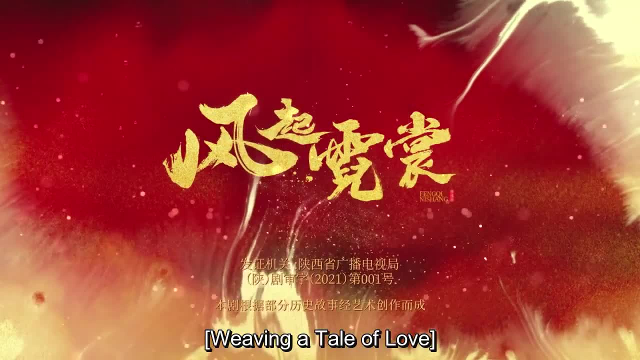 Weaving a Tale of Love (2021)
