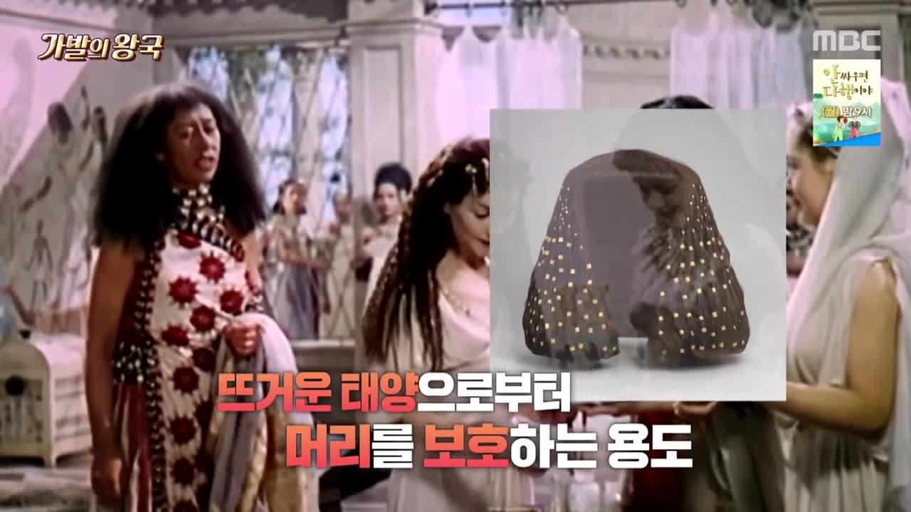 Mystic TV Surprise