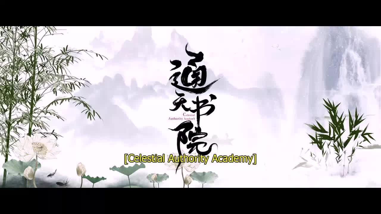 Celestial Authority Academy (2021)