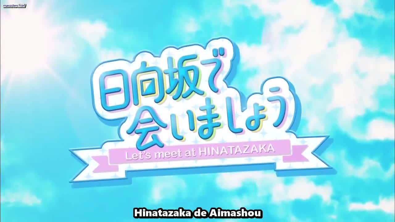 Hinatazaka de Aimashou