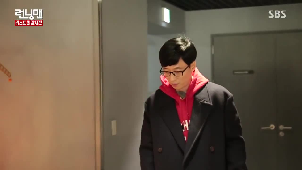Running Man : Lee Kwang-soo's Legendary Episodes Special