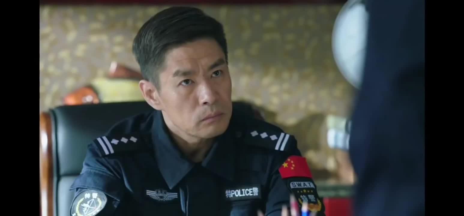 Kungfu Cop (2020)