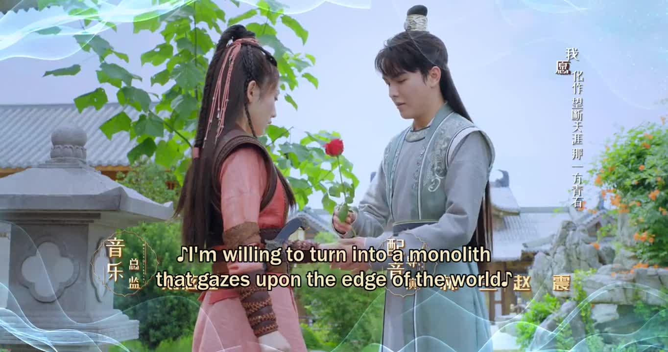 The Eternal Love 3 (2021)