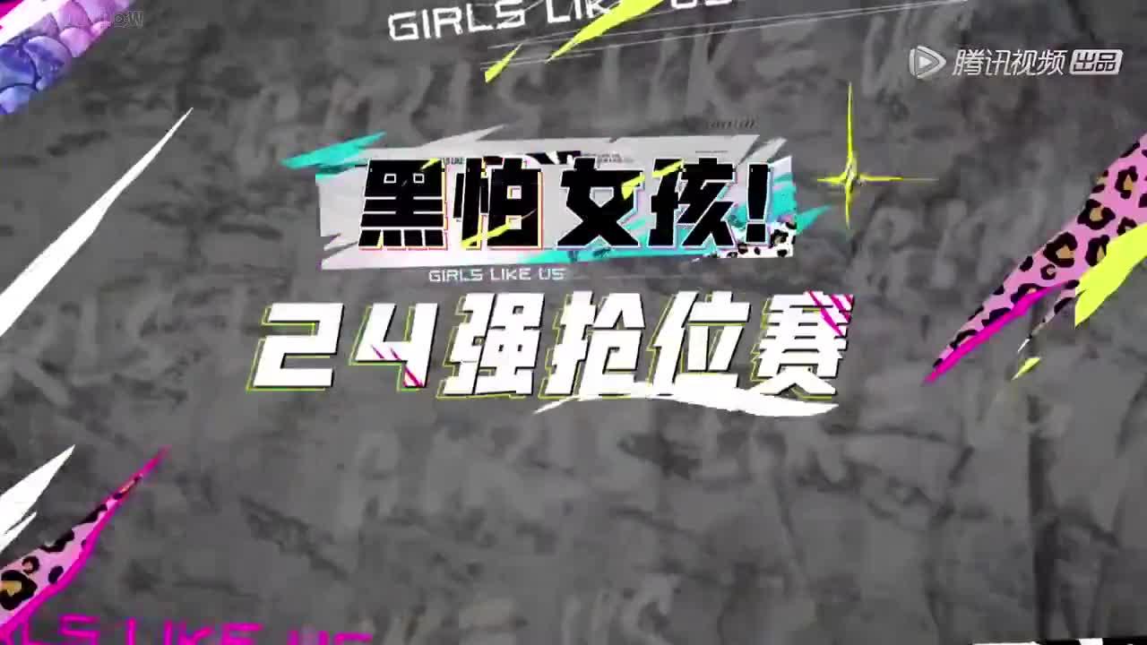 Girls Like Us (2021)