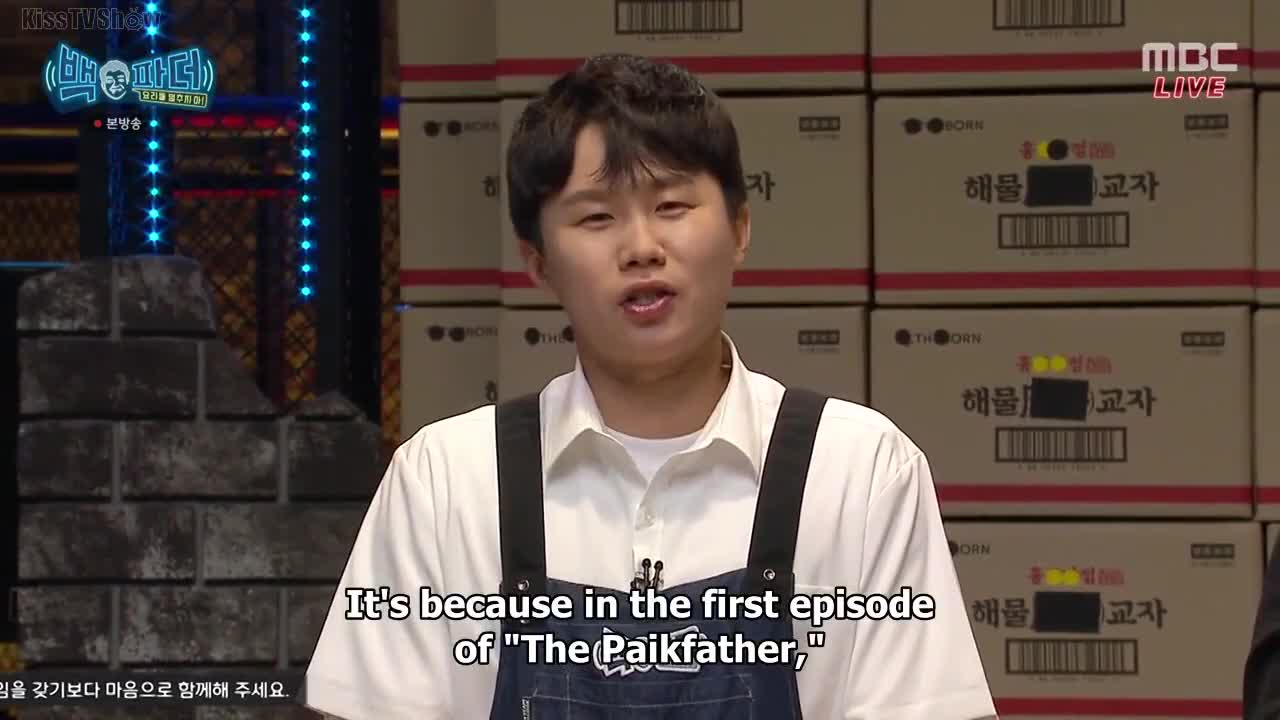 The Paikfather