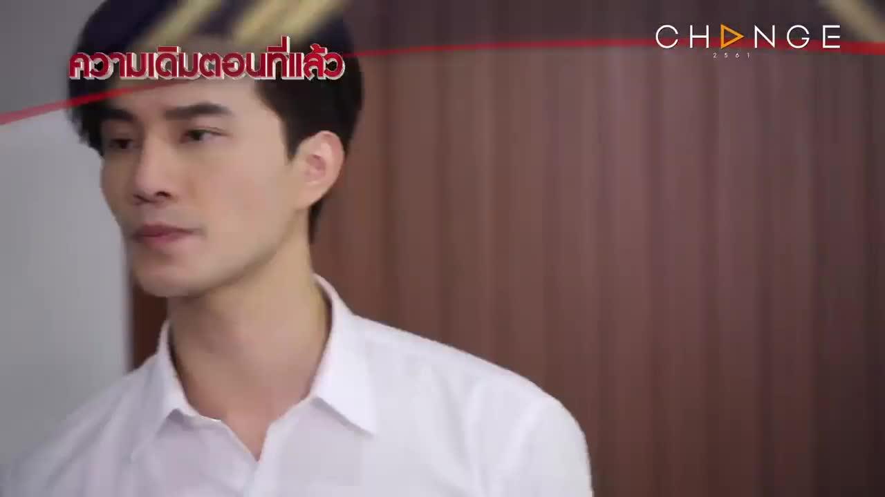 Club Friday The Series 12: Jut Jop Kong Suan Gern (2020)