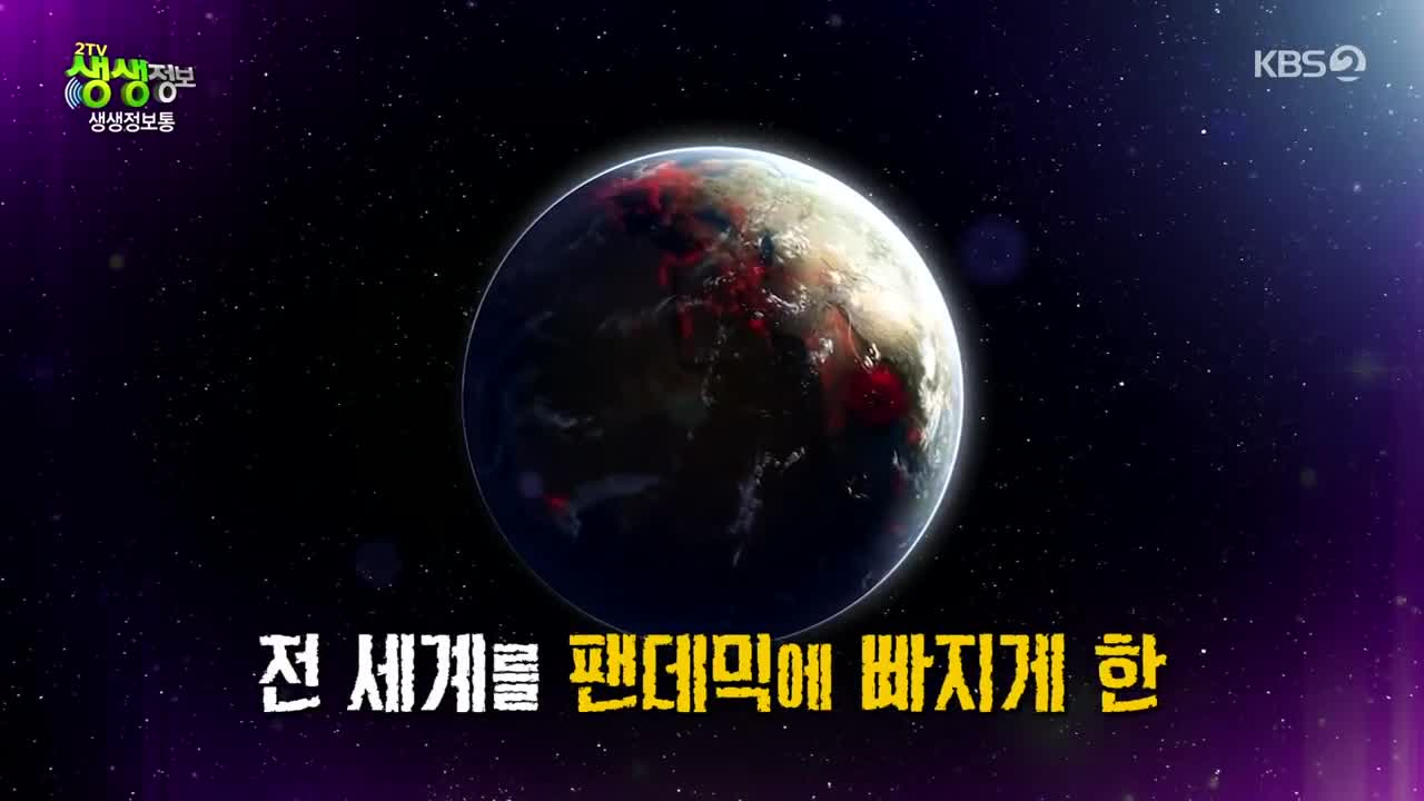 live info show 2