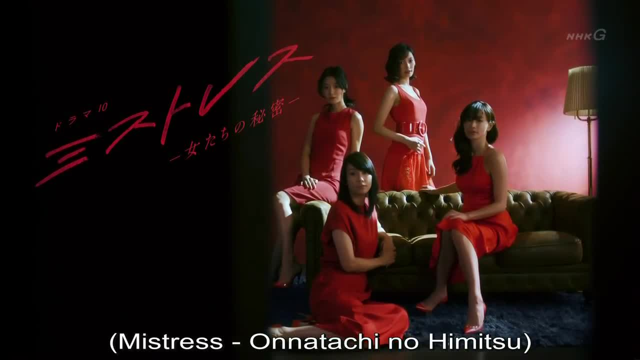 Mistress - Onnatachi no Himitsu