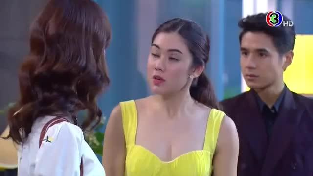 Duang Jai Nai Montra (2021)