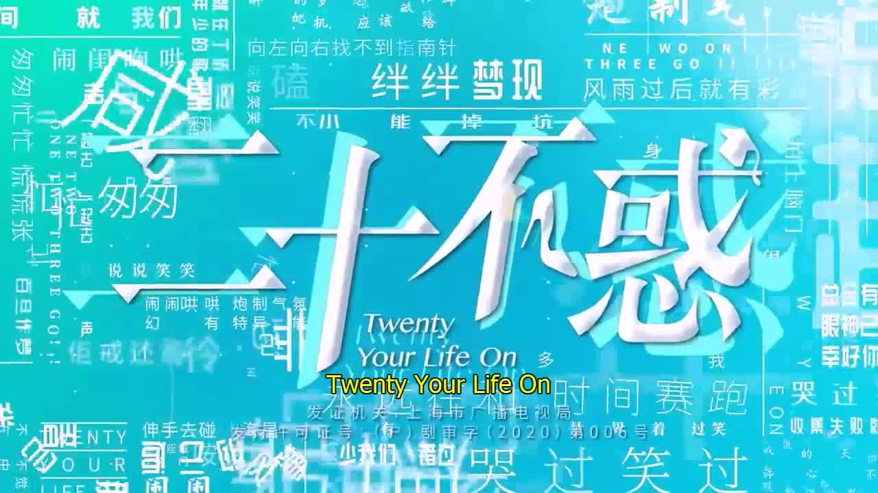 Twenty Your Life On (2020)