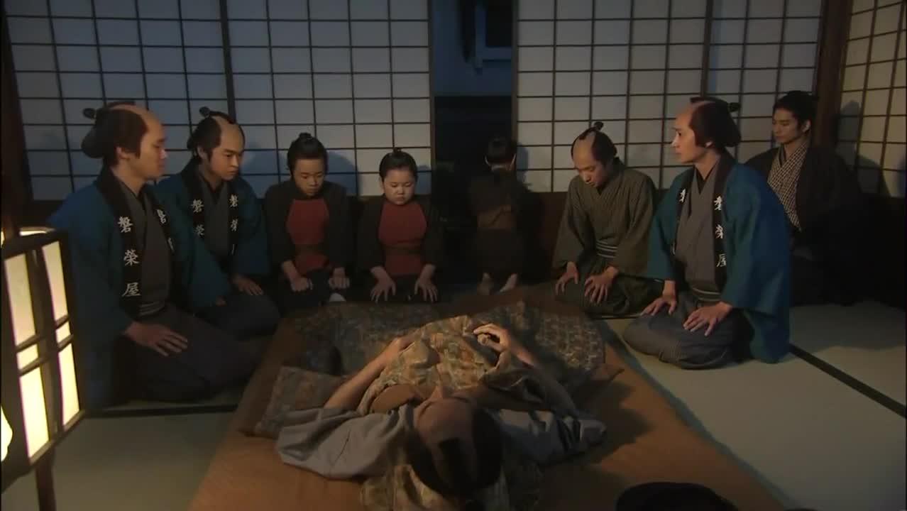 Soroban Samurai Kaze no Ichibei (2018)
