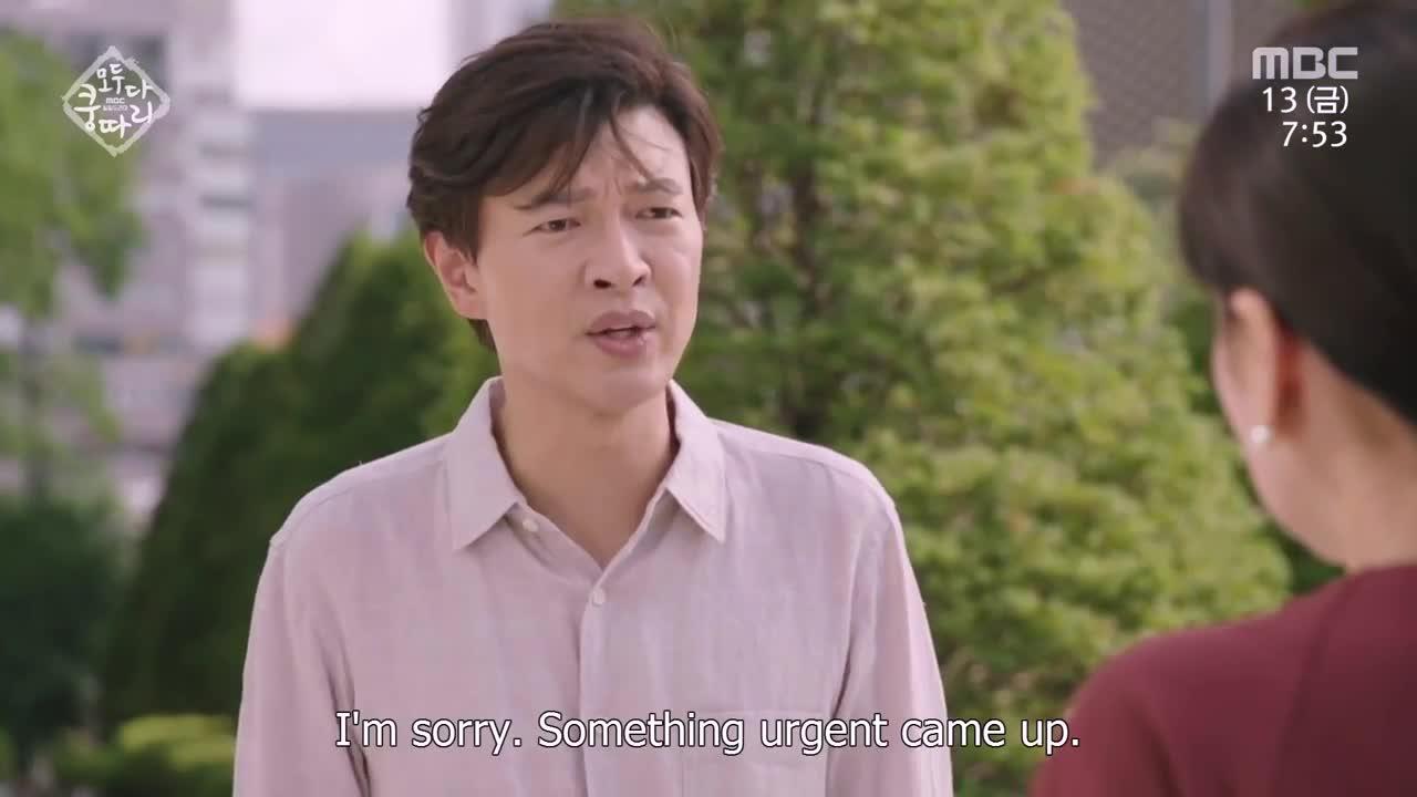 Everybody says Kungdari