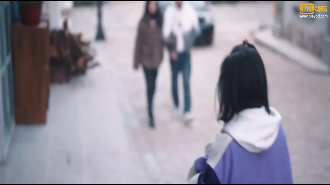 First Love Again (2021)