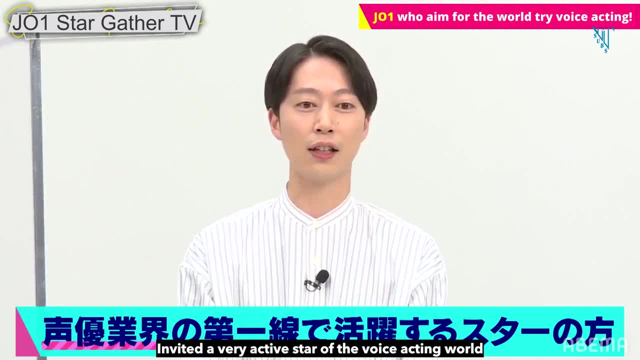JO1 Star Gather TV