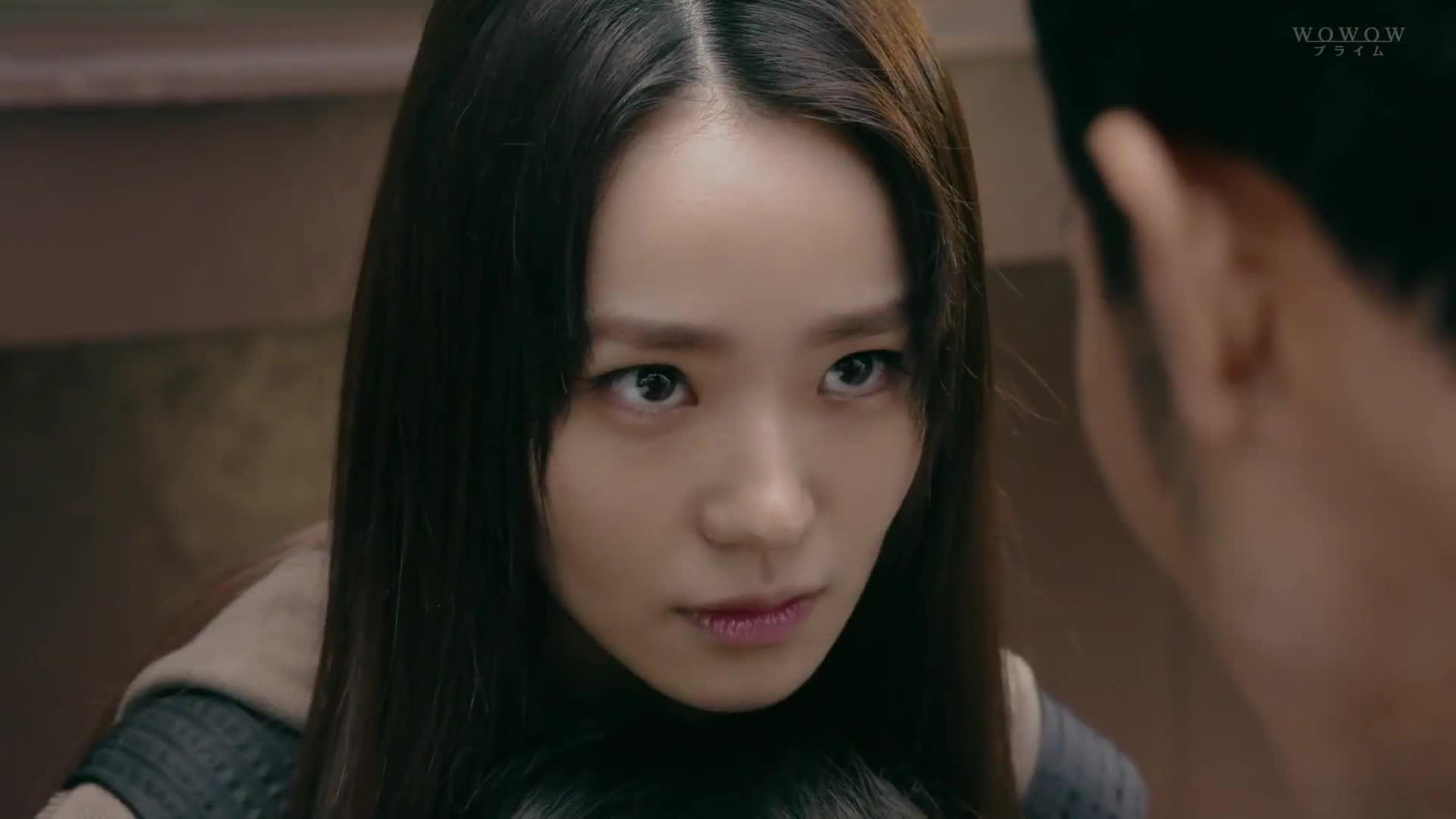 Enjiya (2021)