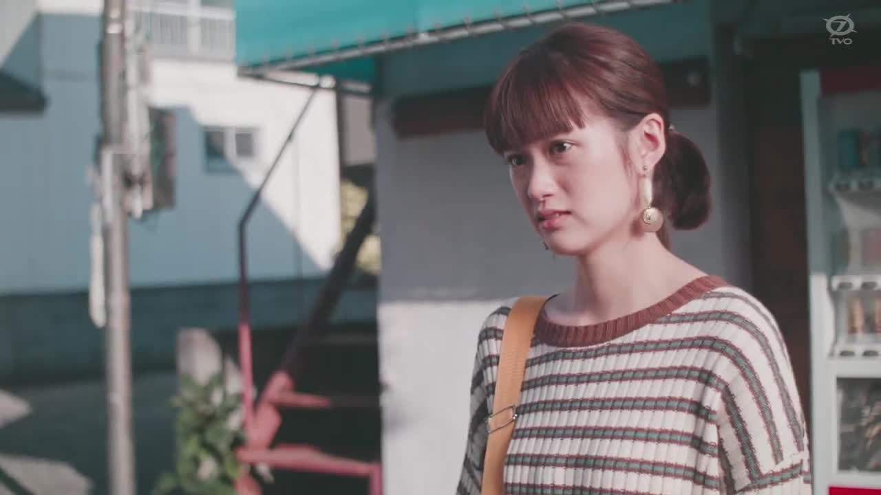 Neko (JP 2020)