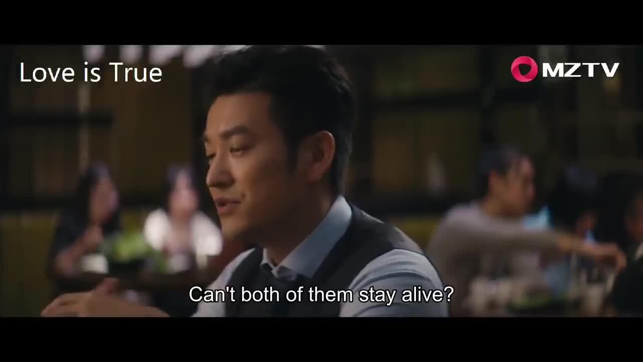 Love is True (2021)