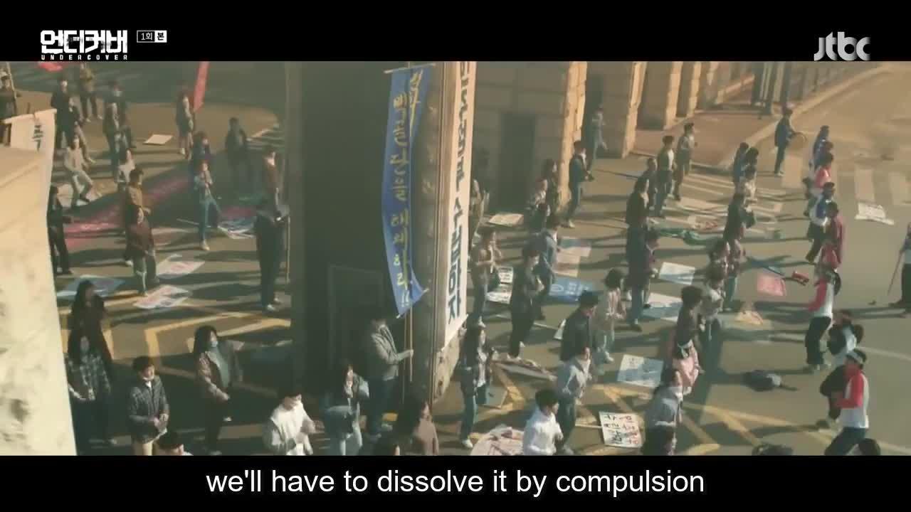 Undercover (2021)