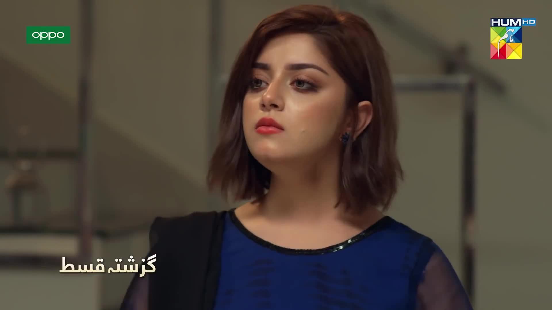 Tanaa Banaa (2021)