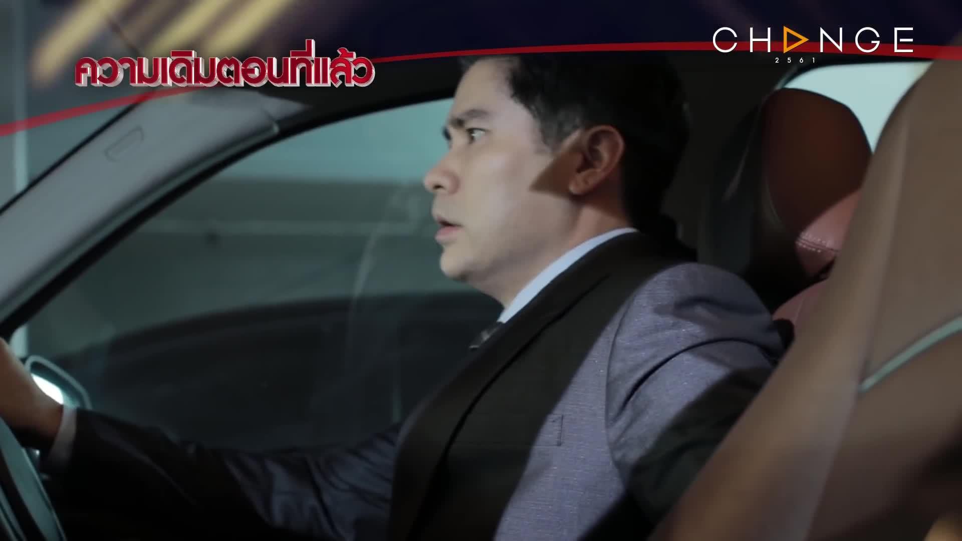 Club Friday The Series 12: Loak Bai Tee Song (2021)
