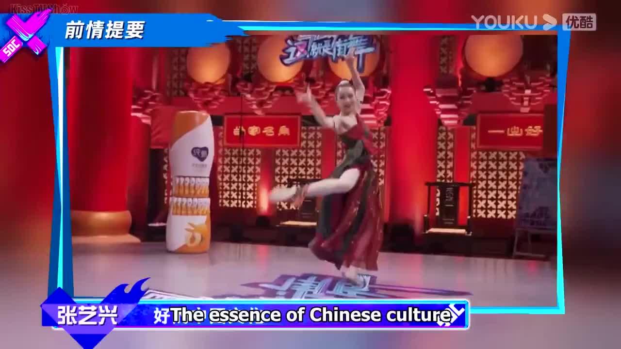 Street Dance of China: Season 4 (2021)