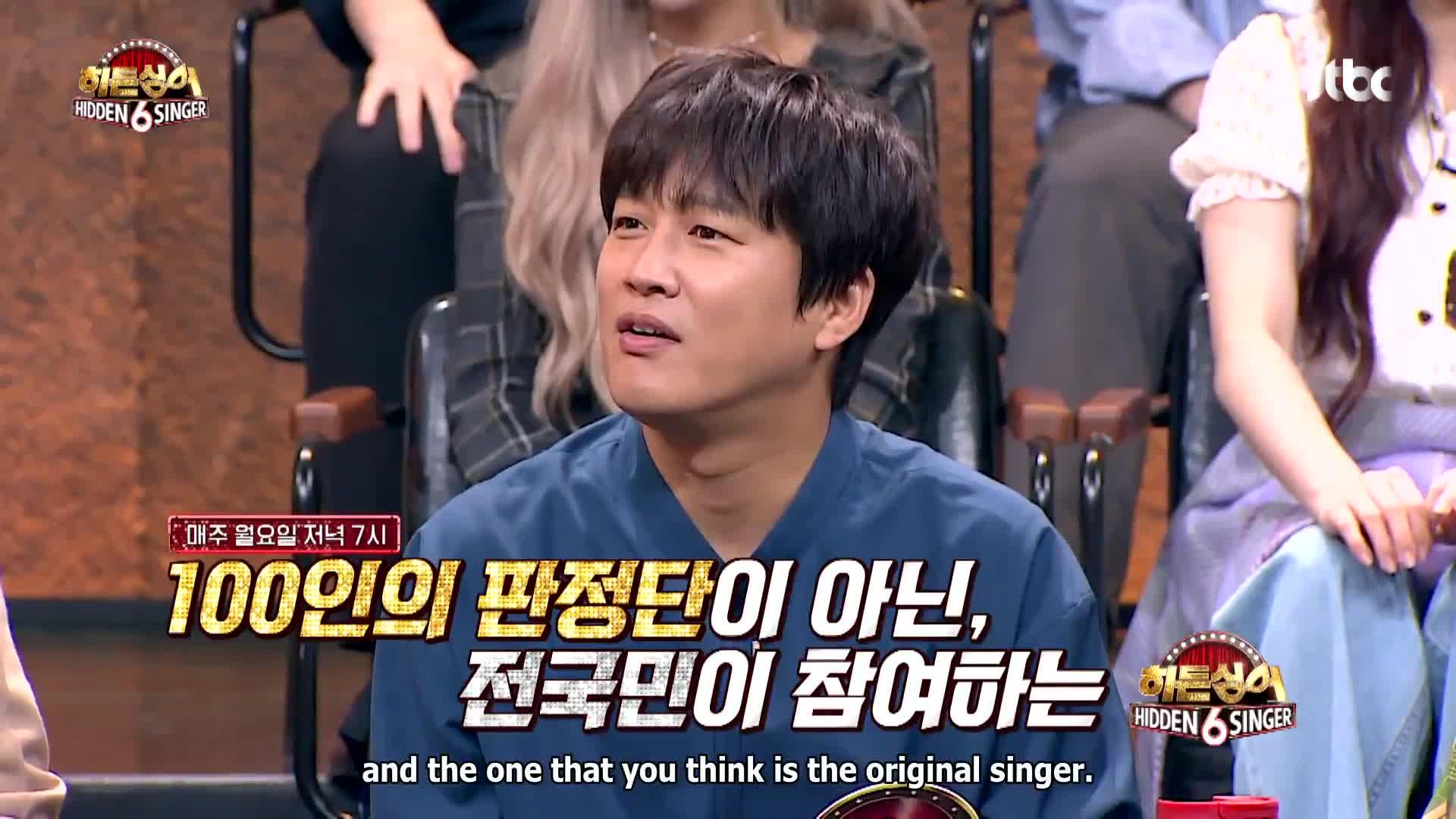 Hidden Singer: Season 6