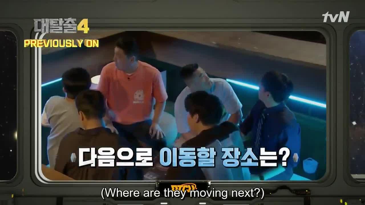 The Great Escape Season 4