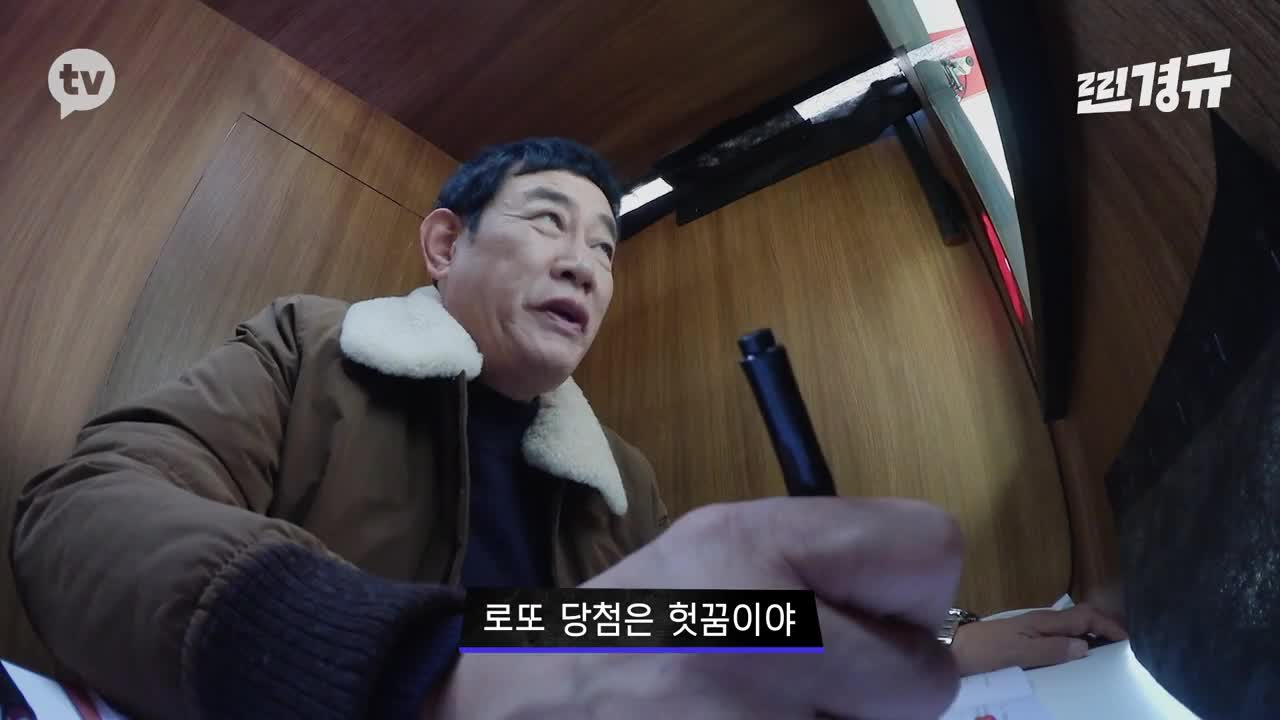Zzin Kyung-kyu