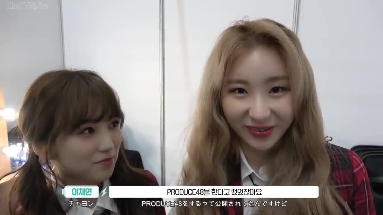 IZ*ONE - ENOZI Cam