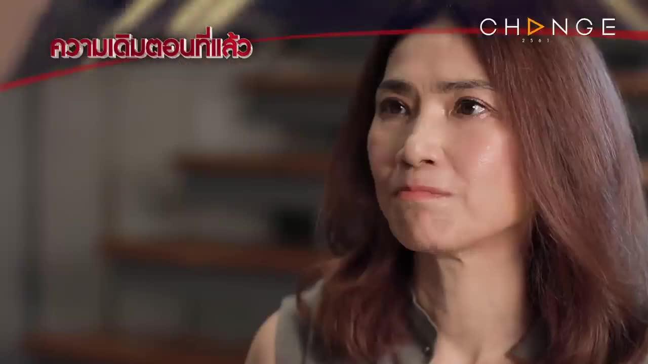 Club Friday the Series 12: Rak Nee Mai Daai Mee Kae Song Kon (2020)