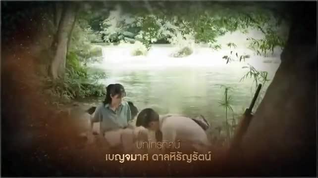 Payu Sai (2021)