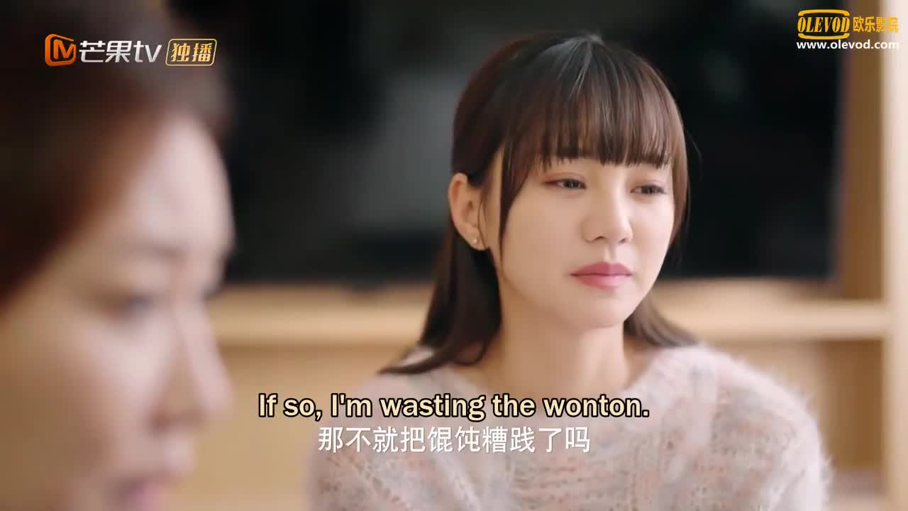 Unforgettable Love (2021)