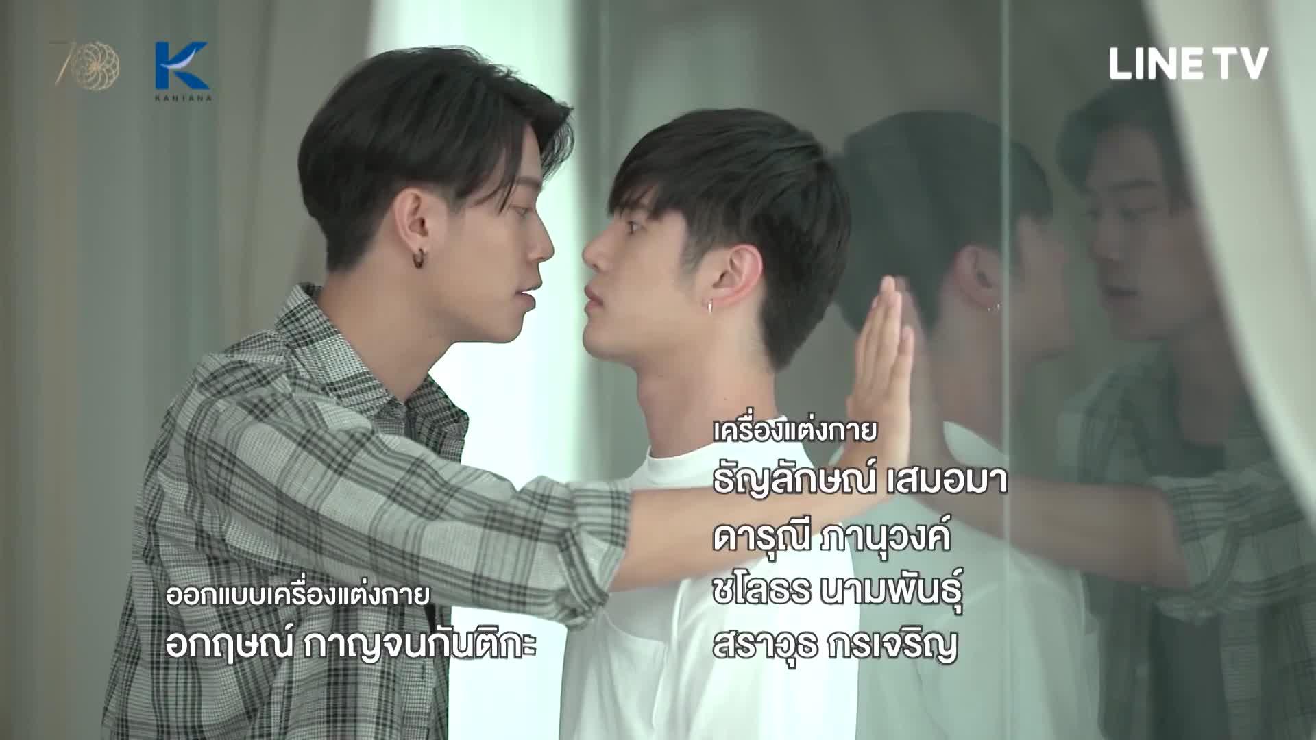 Hidden Love (2021)