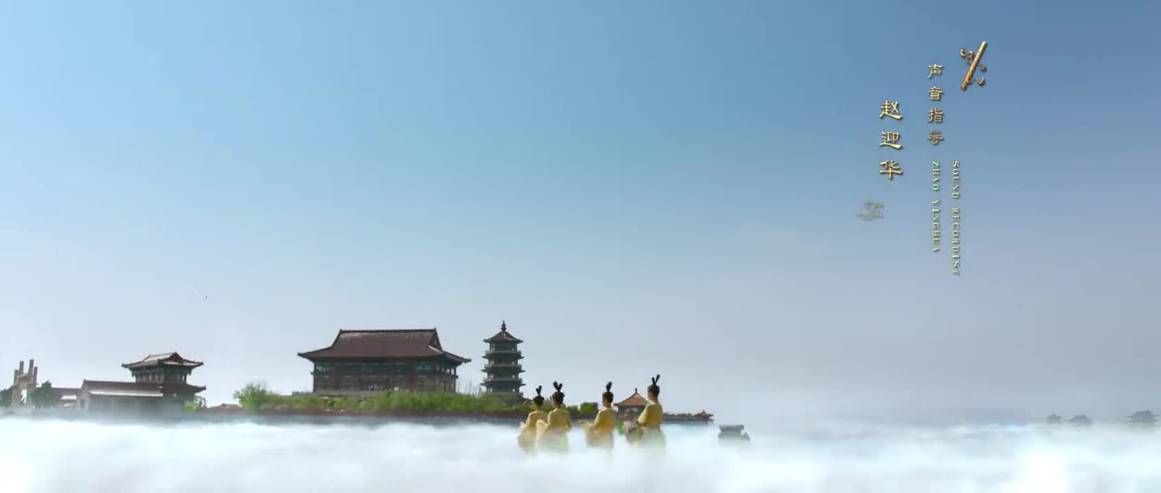 The Eight Immortals of Cao Guo Jiu Ming Yuan (2020)