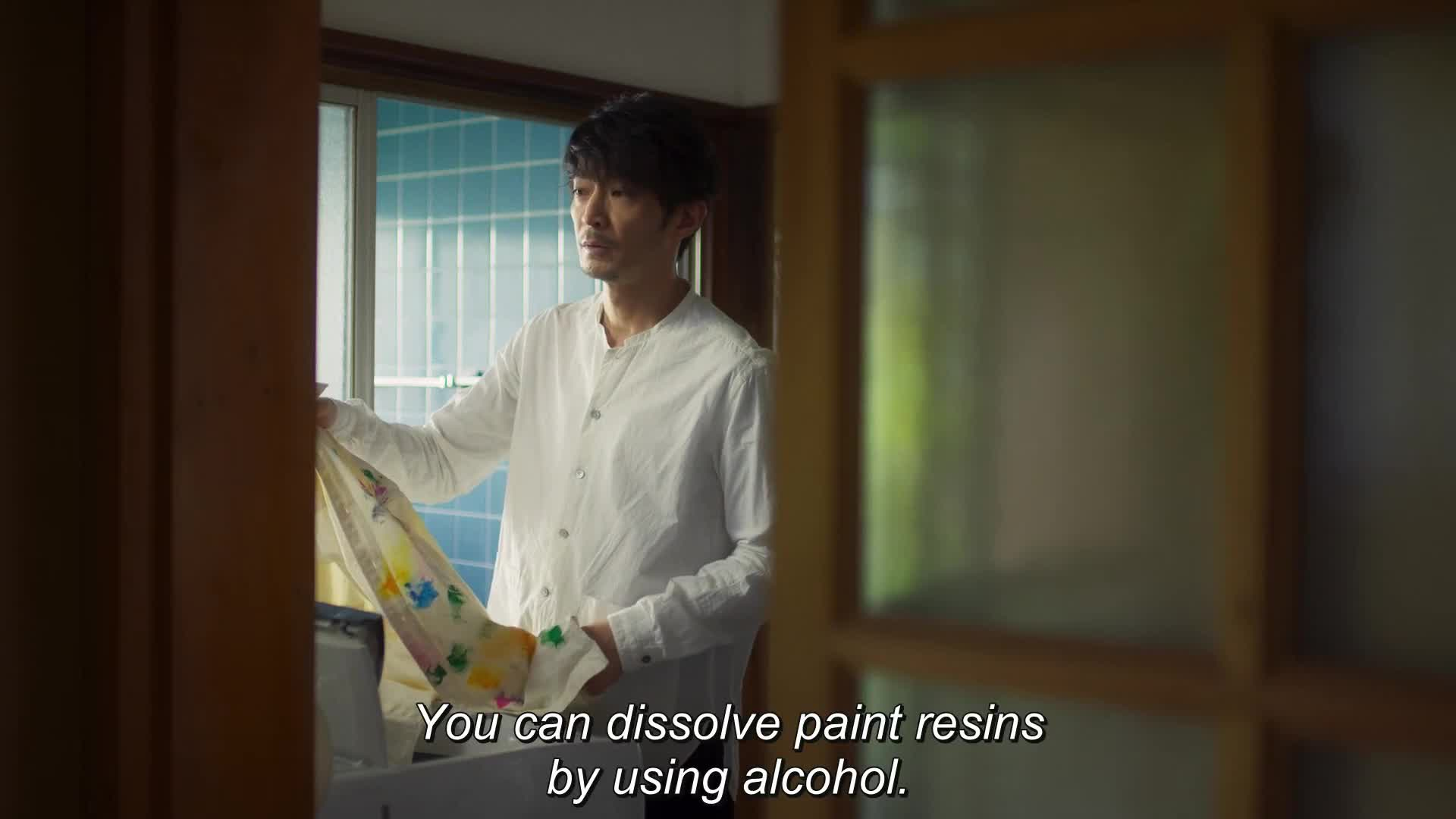 The Ingenuity of the Househusband (2021)