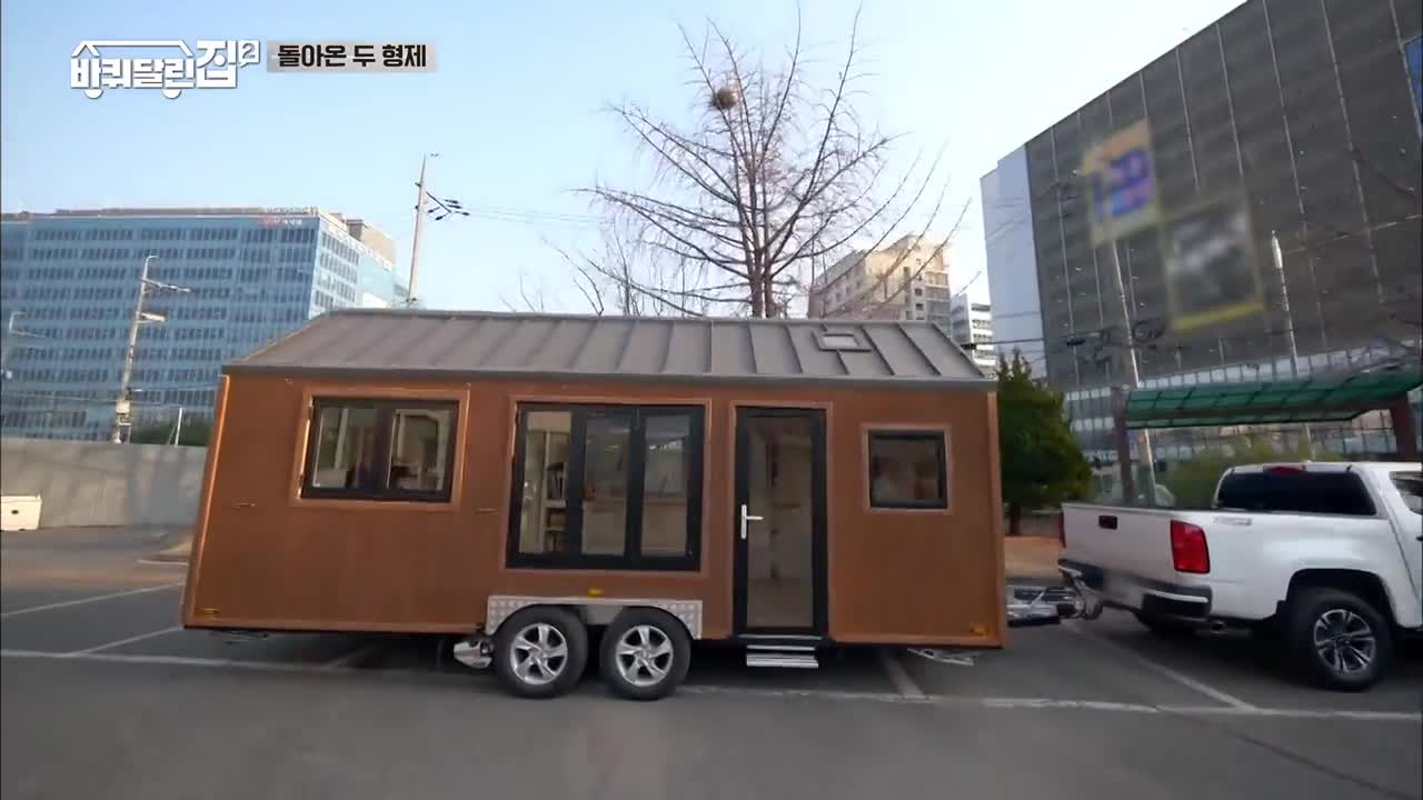 House On Wheels Season 2