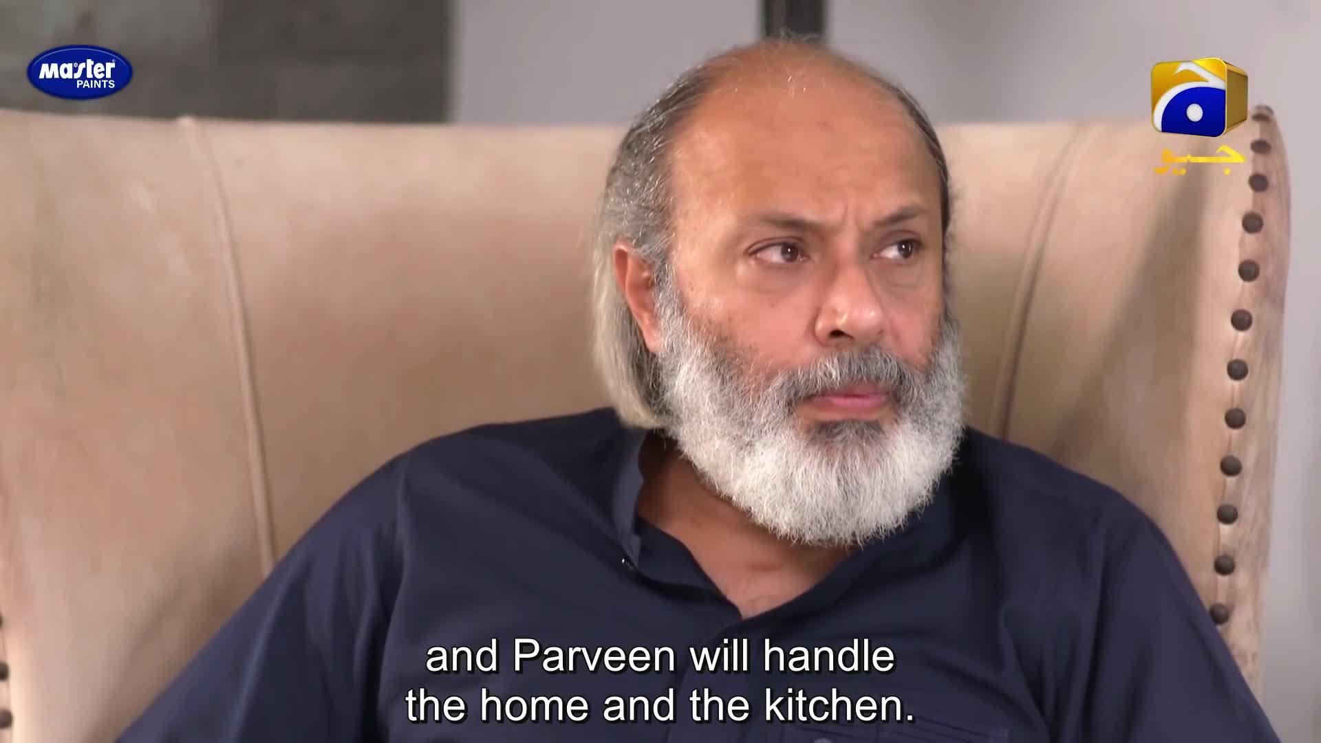 Qayamat  (2021)