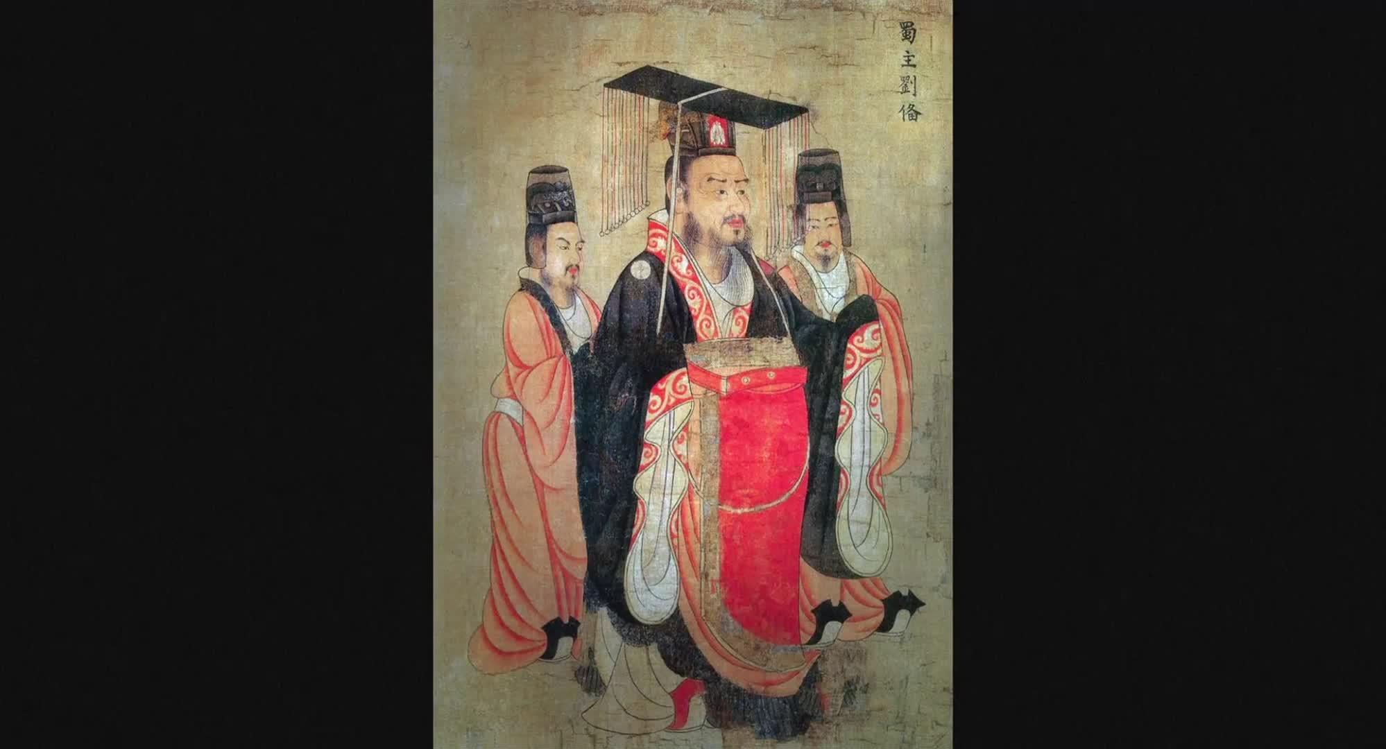 New Interpretation Records of the Three Kingdoms (2020)