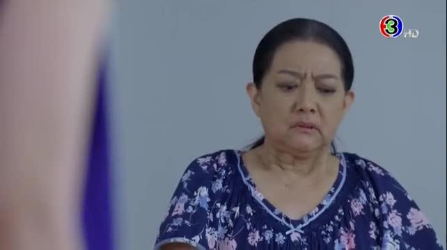 Maya Sanaeha (2021)