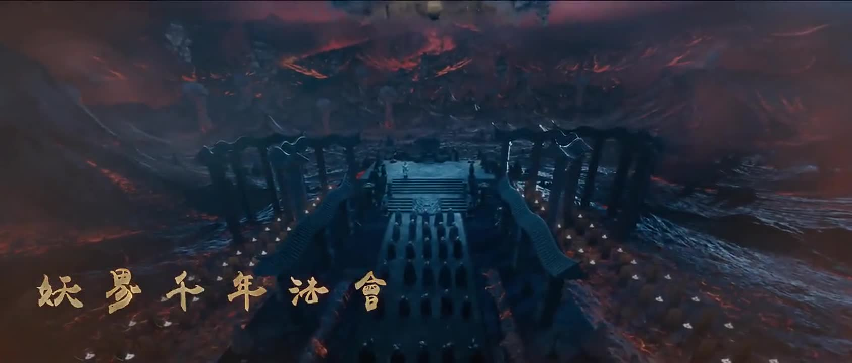 Six Strange Tales of Liao Zhai (2020)