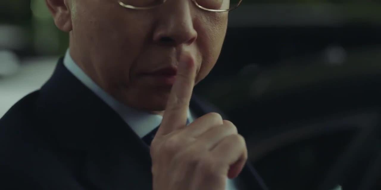 Hush (2020)