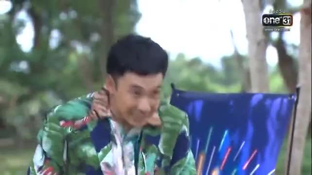 Poo Yai San Gamnan See (2021)