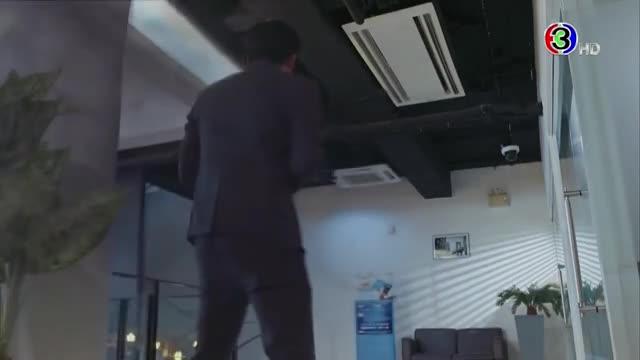 Peesard Saen Kol (2021)