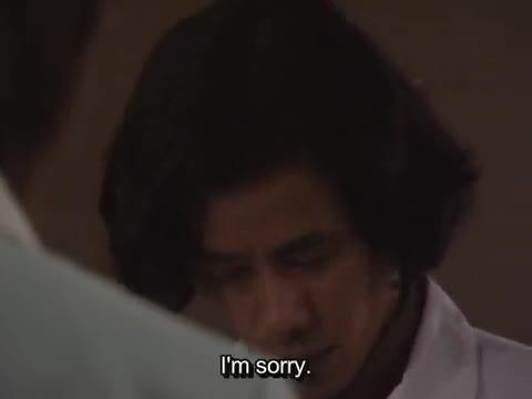 Saigo no Koi (1997)