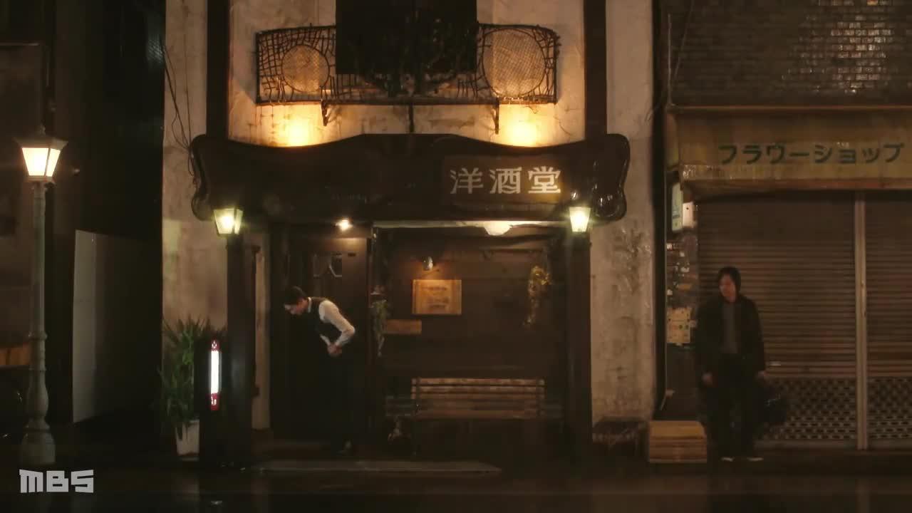 Nishiogikubo Mitsuboshi Youshudou