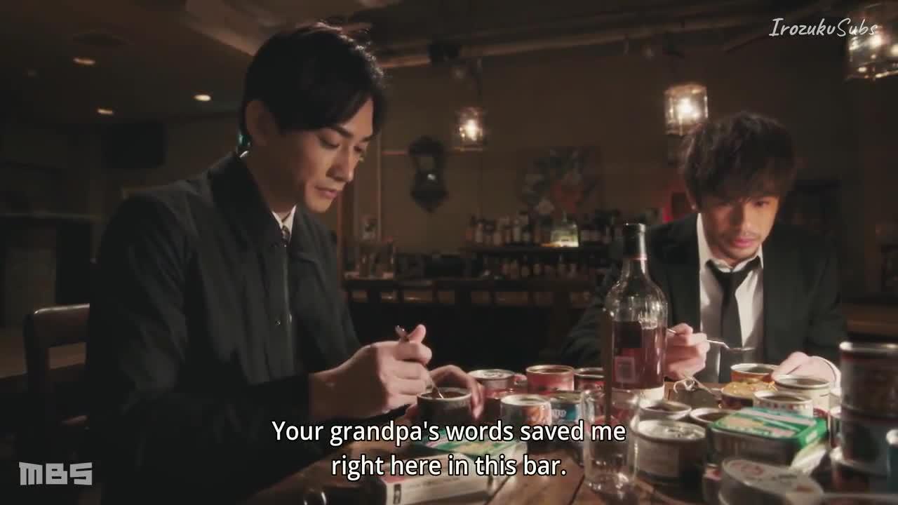 Nishiogikubo Mitsuboshi Youshudou (2021)