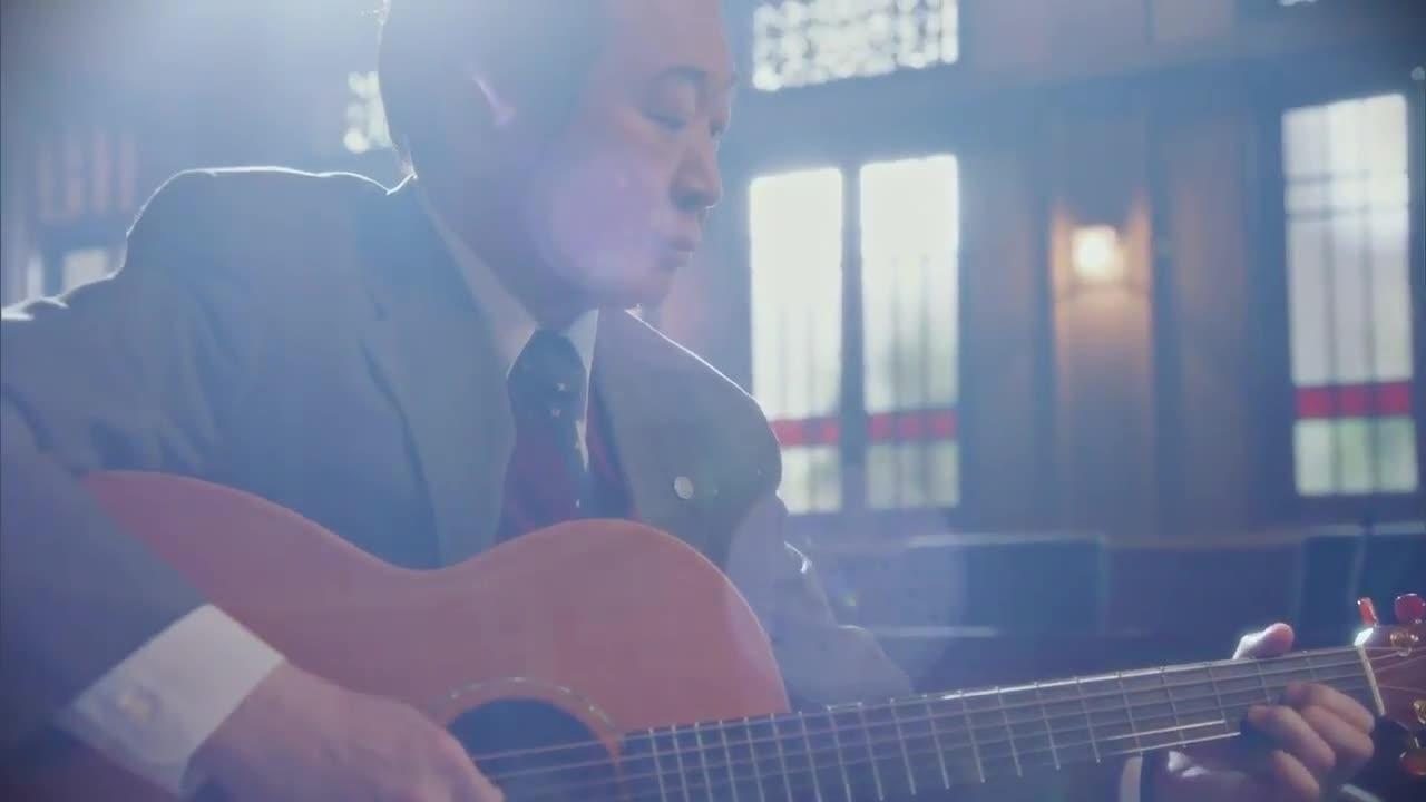 Ichikei no Karasu (2021)