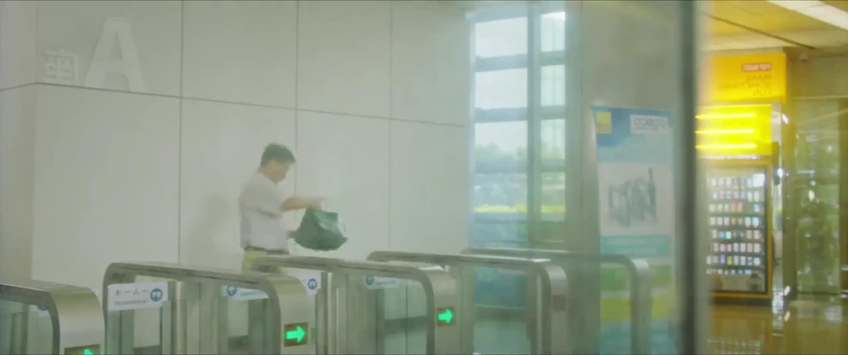 Chinese Fighting Man (2020)