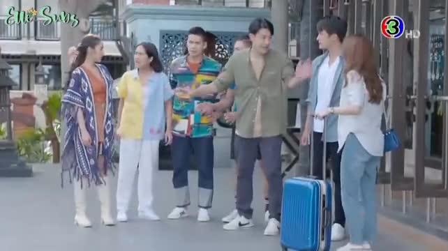 Duang Tah Tee Sarm (2021)