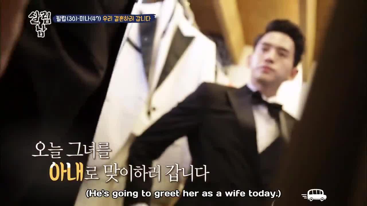 Mr. House Husband